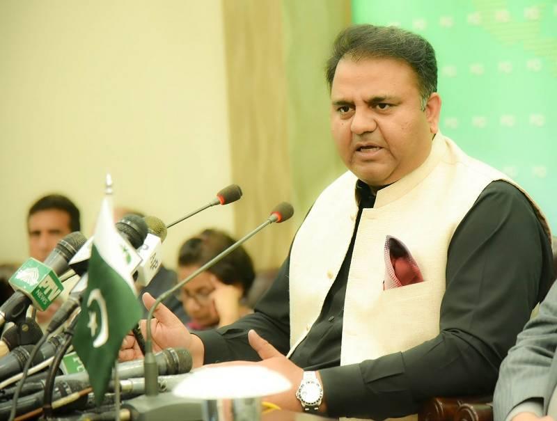 فیصل آباد میں میڈیکل آلات بنانےکیلئے انڈسٹریل زون قائم کردیا : فواد چودھری