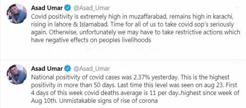 کراچی میں کورونا کیسز کی سطح بلند، لاہور، اسلام آباد میں بھی اضافہ ہو رہا ہے:اسد عمر