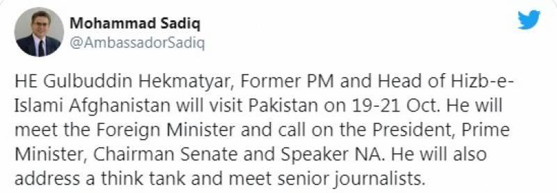 گلبدین حکمت یار پیر کو پاکستان پہنچیں گے