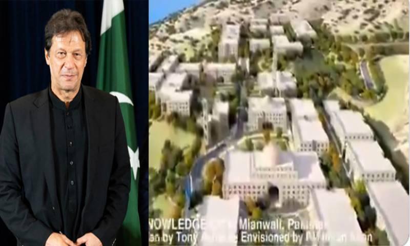 پاکستان میں ''مدینۃ العلم'' کا قیام میرا خواب ہے: وزیر اعظم