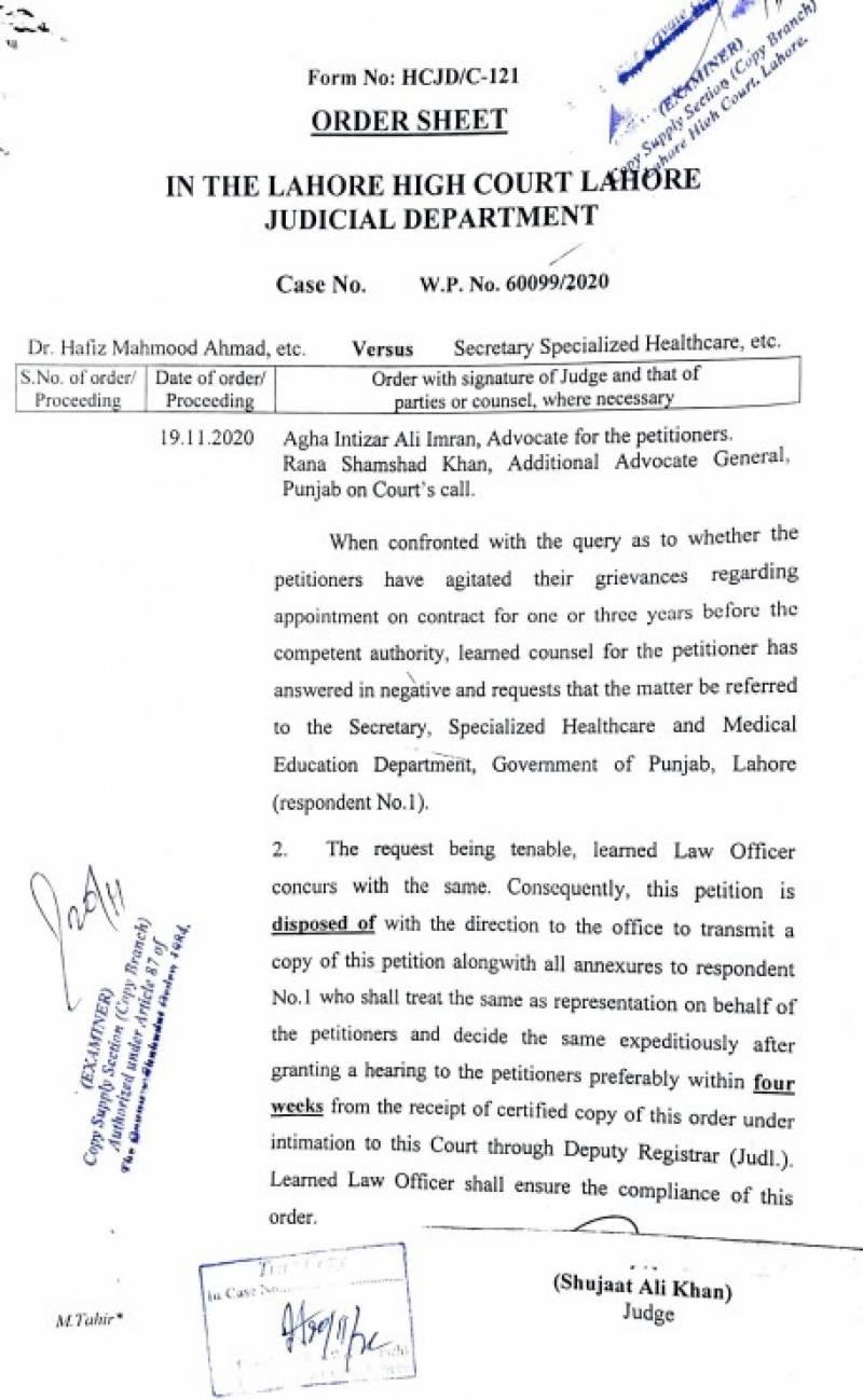 وائے ڈی اے پنجاب کا ڈاکٹرز کو ڈیلی ویجز پر کرونا وارڈ میں ملازمت دینے کے خلاف ہائی کورٹ سے رجوع