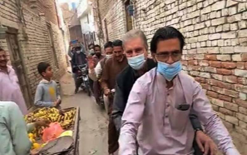 شہریوں کے مسائل ان کی دہلیز پر حل کرنا اولین ترجیح ہے: شاہ محمود قریشی