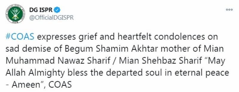 میاں نواز شریف کی والدہ کا انتقال، آرمی چیف کی جانب سے اظہار تعزیت