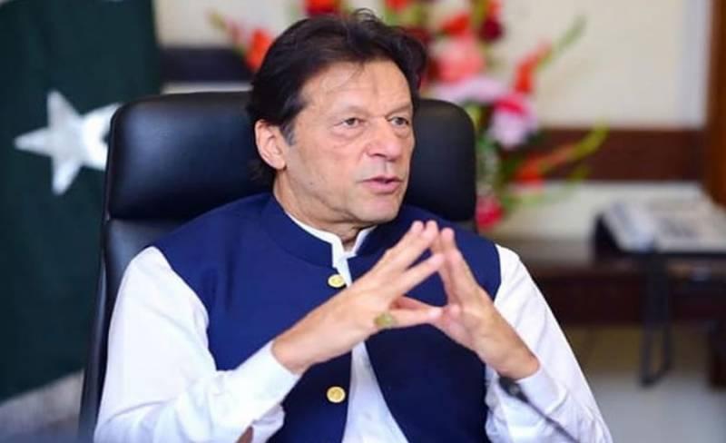 سیاسی قیادت شہریوں کی مشکلات سمجھنے سے قاصر ہے:وزیر اعظم