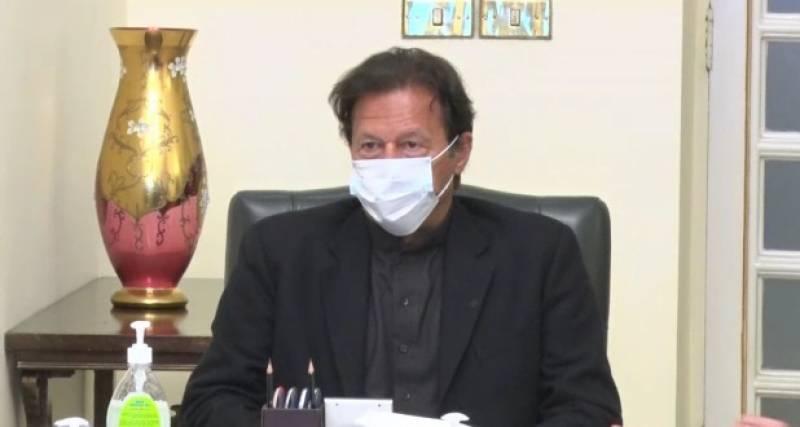 وزیر اعظم عمران خان کی صدارت میں موبائل ڈیوائس مینوفیکچرنگ پالیسی کے نفاذ کے حوالے سے اجلاس
