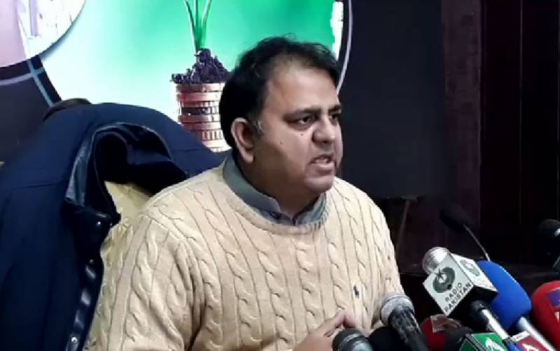 پی ڈی ایم کا سٹیج پنجاب دشمن پارٹیوں کی آماجگاہ ہے: فواد چودھری