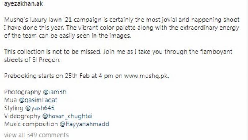 عائزہ خان کا ڈفلی بجا تے ہو ئے خوبصورت انداز