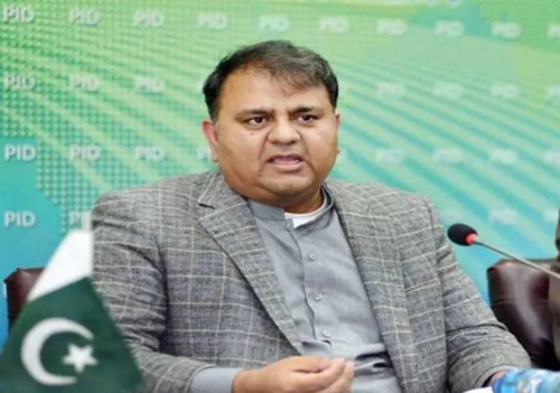 سینیٹ انتخاب میں تحریک انصاف با آسانی جیت جائے گی: فواد چودھری
