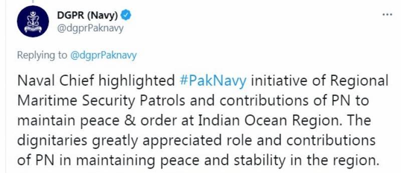 نیول چیف کا یہ دورہ دونوں ممالک کی بحری افواج کے مابین تعلقات کو فروغ دے گا:ترجمان پاک بحریہ