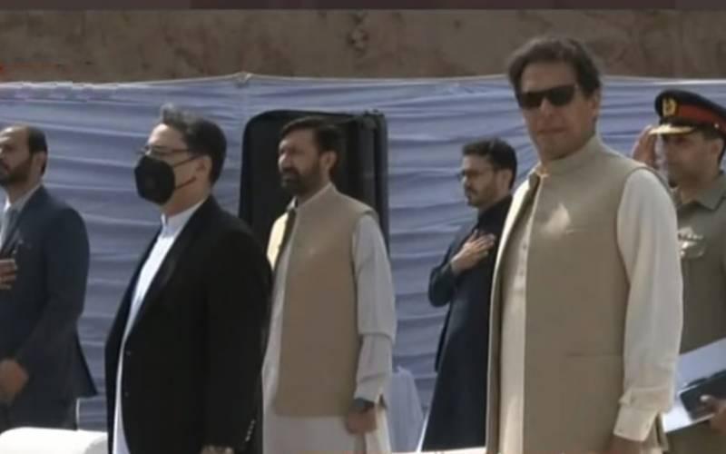 وزیراعظم عمران خان نے نیا پاکستان ہاؤسنگ پروگرام کا افتتاح کر دیا
