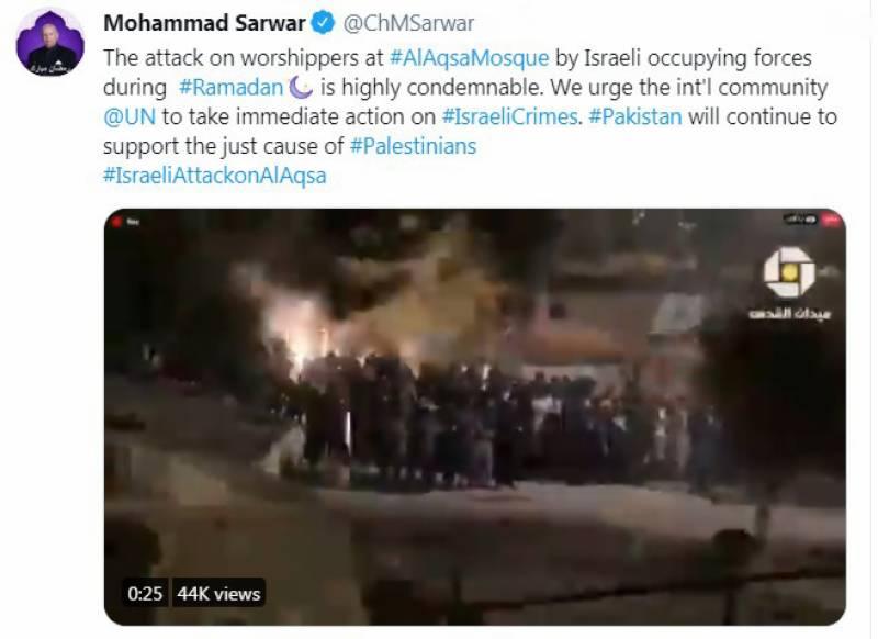 مسجد الاقصی پرحملہ بدترین اسرائیلی دہشت گردی ہے: گورنر پنجاب