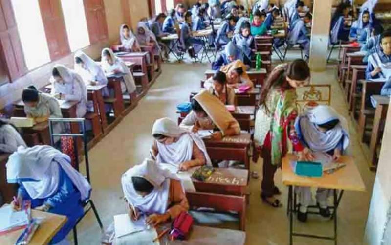 وفاقی بورڈ کادسویں کے امتحانات کیلئے شیڈول کا اعلان