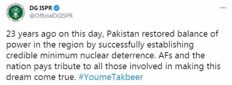 آج کے دن پاکستان نے خطے میں طاقت کا توازن بحال کیا: ڈی جی آئی ایس پی آر