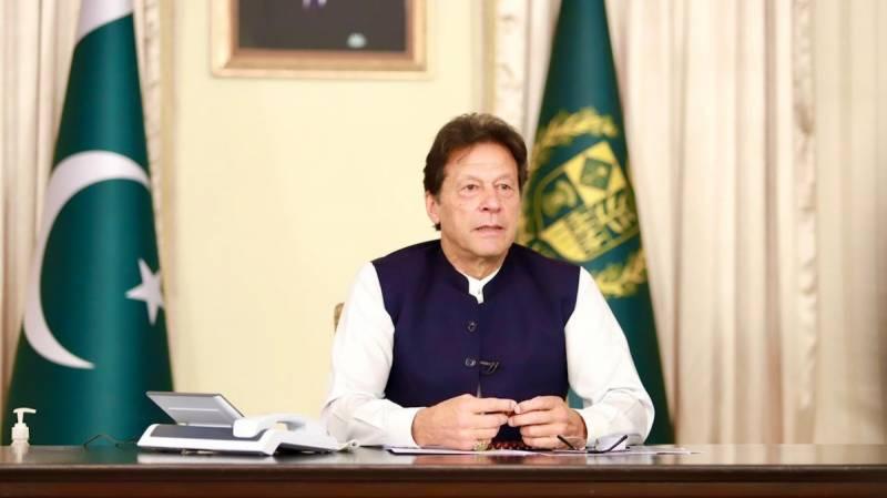 پاکستان میں آبی تحفظ کی حکومتی پالیسیاں مفید ثابت ہورہی ہیں:وزیرِ اعظم