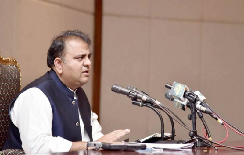بے گناہوں کو قتل کرنا دہشت گردی ہے: فواد چوہدری