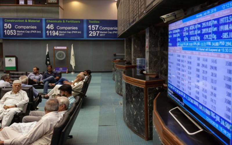 پاکستان اسٹاک ایکسچینج میں کاروبار کا مثبت رجحان