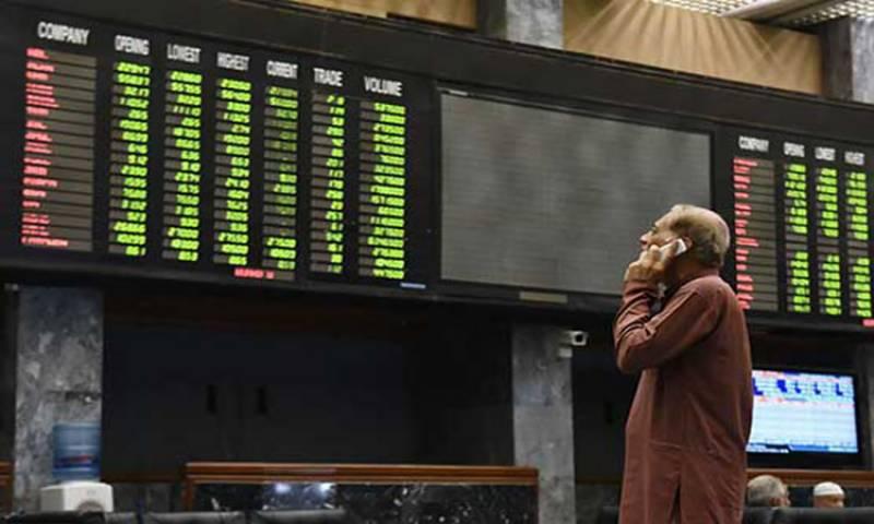 پاکستان اسٹاک ایکسچینج میںکاروبار کا مثبت آغاز
