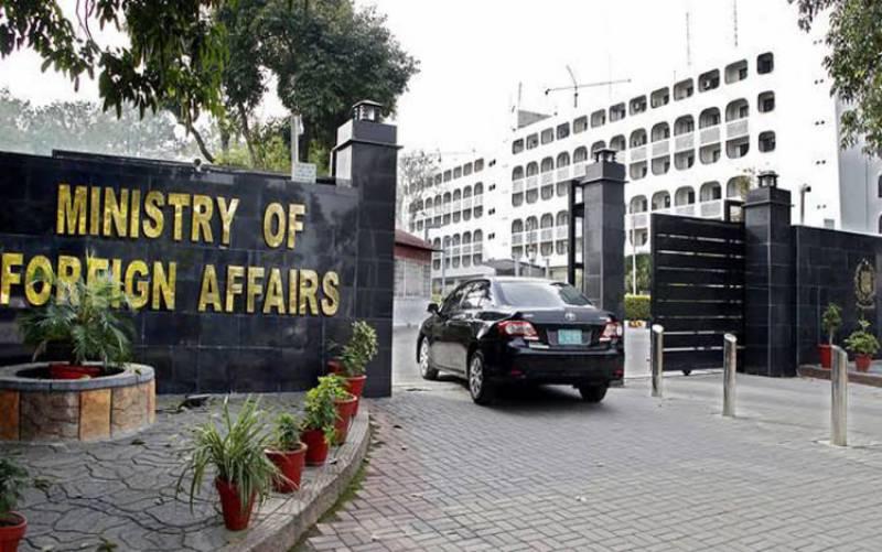 سعودی عرب میں باقی 23 پاکستانی قیدیوں کو بھی واپس لائینگے: دفتر خارجہ