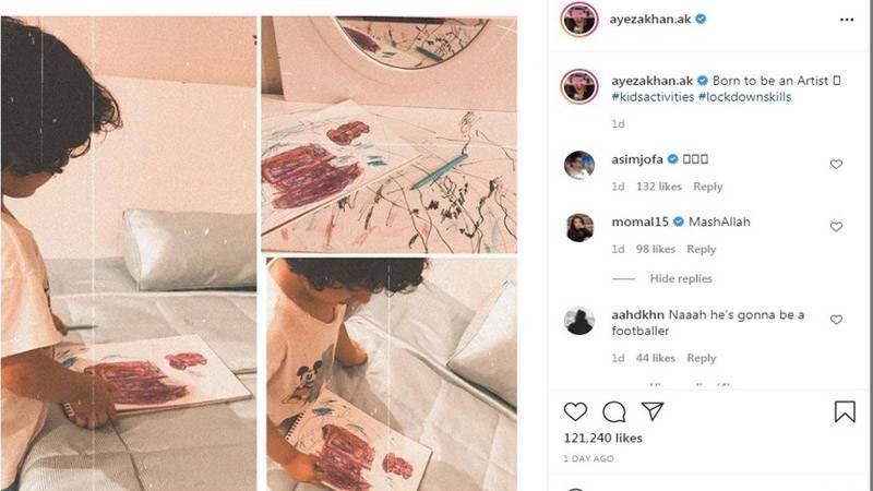 میرا بیٹا پیدائشی آرٹسٹ ہے: عائزہ خان