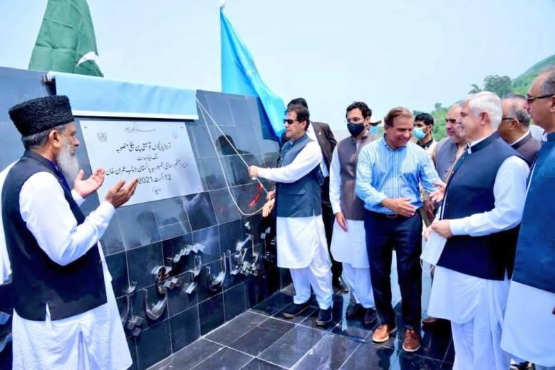 وزیر اعظم نے تربیلا ڈیم کے پانچویں توسیعی منصوبے کا سنگ بنیاد رکھ دیا