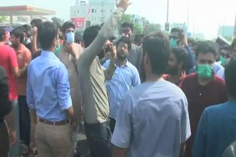 لاہور : ینگ ڈاکٹرز کا احتجاج جاری