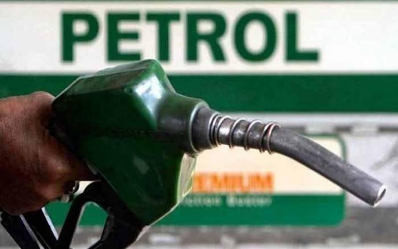 عوام کیلئے خوشخبری، پٹرولیم مصنوعات کی قیمتوں میں کمی کا اعلان