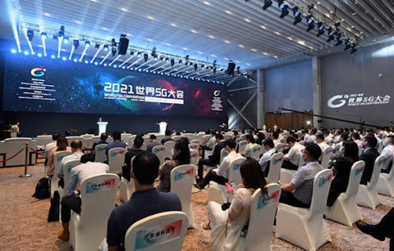 بیجنگ میں عالمی فائیو جی کنونشن 2021 کا آغاز