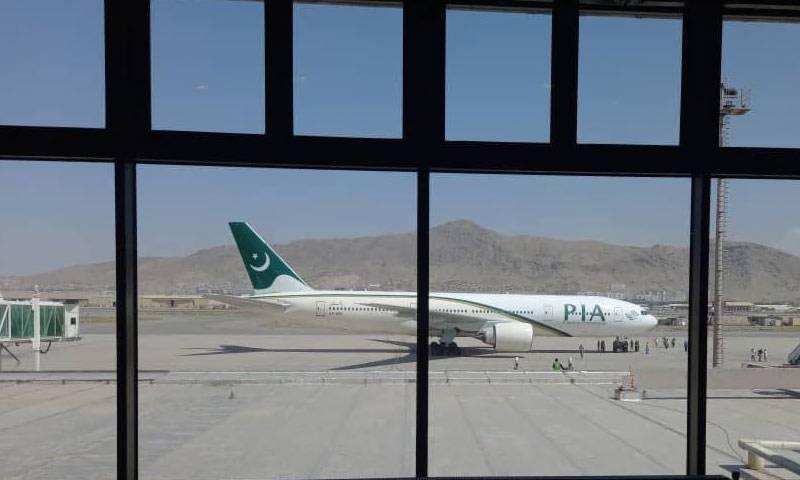 افغانستان میں نئی حکومت کے بعد پی آئی اے کی پہلی پرواز کابل پہنچ گئی
