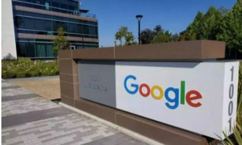 گوگل کا نیا آفس 2 ارب ڈالر کا ہوگا