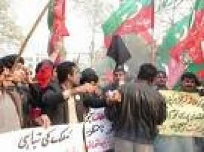 جماعت اسلامی پشاور نے حکومت سے سوات اور فاٹا میں جاری آپریشن بند کرکے متاثرین کی باعزت واپسی کیلئے ضروری اقدامات اٹھانے کا مطالبہ کیا ہے۔