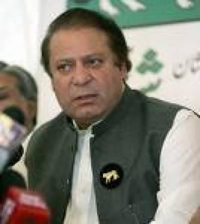 مسلم لیگ نون کے قائد میاں نواز شریف نے کہا ہے کہ پاکستان نے ہمیشہ خطے میں قیام امن کے لیے مثبت اور بھرپور کردار ادا کیا، ہمسایہ ممالک کو بھی اپنی ذمہ داری کا ثبوت دینا چاہئے