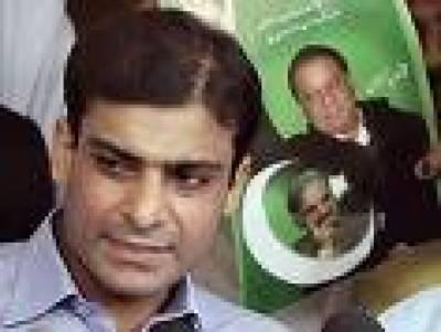 گرفتاریاں عوام کی سوچ کو نہیں بدل سکتیں سولہ مارچ کو ریفرنڈم ہو گا: مسلم لیگ نون کے ایم این اے حمزہ شہباز شریف
