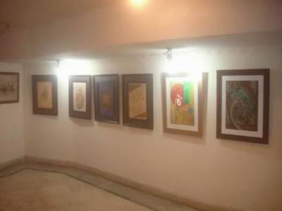 فیصل آباد میں قرآنی آیات پرمبنی نمائش خطاطی کا اہتمام کیا گیا۔