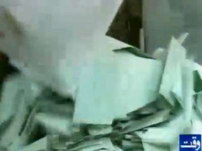 پنجاب میں ہونے والے ضمنی انتخابات کے غیرسرکاری وغیرحتمی نتائج