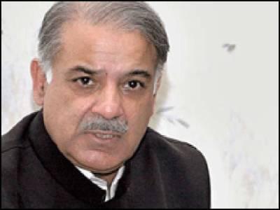 وزیراعلٰی پنجاب محمد شہباز شریف نے کہا ہے کہ افسروں، سیاستدانوں اور حکومت کو یکجا کرکے ہی ملک میں انصاف قائم کیا جاسکتا ہے۔