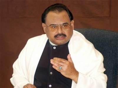 ایم کیو ایم کے قائد الطاف حسین نے کہا ہے کہ عوام انقلاب کی تیاری کریں، پاکستان کو اتنا مضبوط بنا دیں گے کہ کوئی اس کی طرف میلی آنکھ سے نہ دیکھ سکے۔