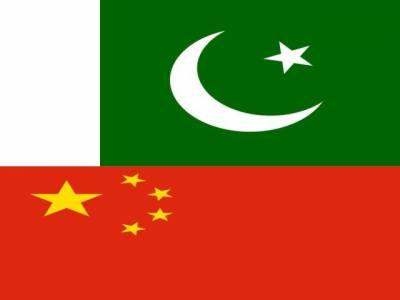 اذلان شاہ ہاکی ٹورنامنٹ میں پاکستان نے چین کو سڈن ڈیتھ کی بنیاد پر شکست دے کر پانچویں پوزیشن حاصل کر لی