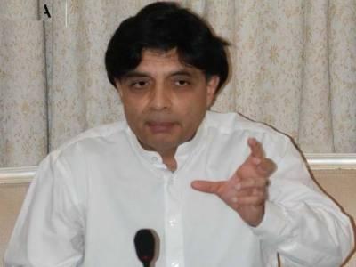 اڑھائی سال میں پانچ وزیر خزانہ تبدیل ہوئے، حکومت کسی معاملے میں سنجیدہ نظر نہیں آتی۔ قائد حزب اختلاف چودھری نثار علی خان