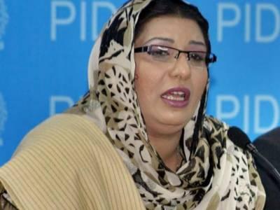 وفاقی وزیربرائے بہبود آبادی ڈاکٹر فردوس عاشق اعوان نے کہا ہے کہ حضرت فاطمہ الزہرا رضی اللہ تعالی عنہاکی ذات تمام خواتین کے لیے ایک مثال ہے
