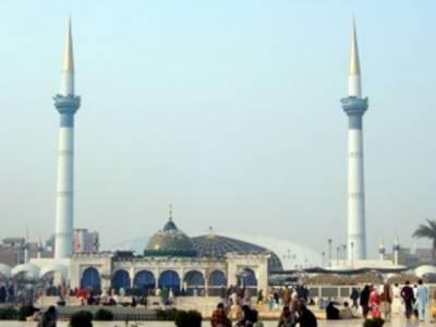 لاہور میں داتا دربار کے قریبپولیس پرفائرنگکرنے والےپانچ مشتبہ افراد کو گرفتار کر لیا گیا۔