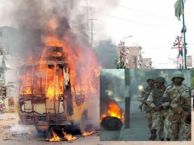 کراچی میں جلاؤ گھیراؤ کا سلسلہ جاری ہے ، فائرنگ سے سات افراد ہلاک جبکہ کئی گاڑیوں کو نذر آتش کردیا گیا