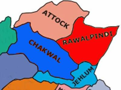 ڈسٹرکٹکورٹ راولپنڈی میں ایک مسلح شخص کی فائرنگ سےپولیس اہلکارسمیتپانچ افراد زخمی ہوگئے ، پولیس نے ملزم کو اسلحہ سمیت گرفتار کرلیا