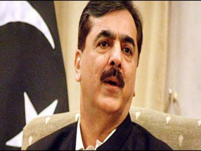 وزیراعظم یوسف رضا گیلانی نے کہا ہے کہ آرمی چیف کی توسیع انتظامی معاملہ ہے اس پرسیاست نہ کی جائے