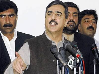 وزیراعظم سیدیوسف رضا گیلانی نےکہاہے کہ کراچی میں ٹارگٹ کلنگ کےمعاملےپرسندھ کی قیادت اور قانون نافذ کرنے والے اداروں کو مشترکہ حکمت عملیاختیارکرنا ہوگی۔