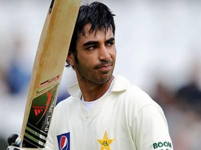 قومی کرکٹ ٹیم کے کپتان سلمان بٹ نے کہا ہے کہ کپتانی کا آغاز آسٹریلیا کے خلاف جیت سے کرنا خوش قسمتی کی علامت ہے۔