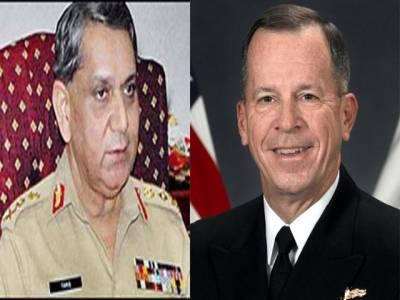 امریکی فوج کے سربراہایڈمرل مائیک مولن نے چیئرمین جوائنٹ چیفس آف سٹاف کمیٹی جنرل طارق مجید سے ملاقات کی ہے۔
