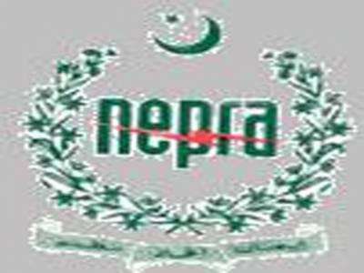 نيپرا نے فيصل آباد اليکٹرک سپلائی کمپنی کے ٹيرف ميں پینتالیس پيسے سے ایک روپے فی يونٹ تک اضافے کی منظوری دے دی ۔