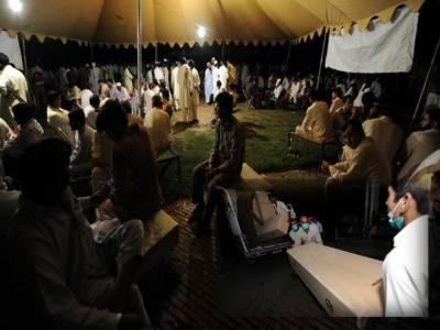 اسلام آباد، طیارے میں جاں بحق ہونے والے ایک سوانتالیس افراد کی میتیں پمزپہنچا دی گئیں جن میں سے باون افراد کی شناخت کرلی گئی ہیں۔ انچاس افراد کی لاشیں ورثا کے حوالے۔