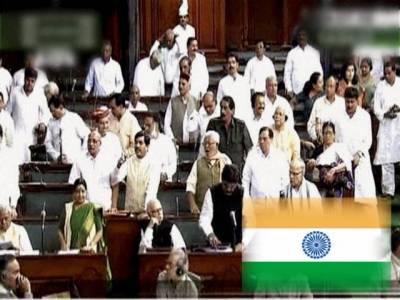 بھارت کی اپوزیشن جماعت بی جے پی نے ملک میں پیٹرول اور اشیائے ضروریہ کی قیمتوں میں اضافے کے خلاف ریلی نکالی۔