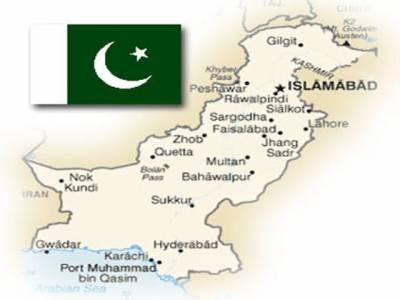 پاکستان نے آئی ایس آئی سمیت دیگر سکیورٹی فورسز کی ساکھ کے خلاف میڈیا میں آنے والی رپورٹس کا نوٹس لے لیا ۔